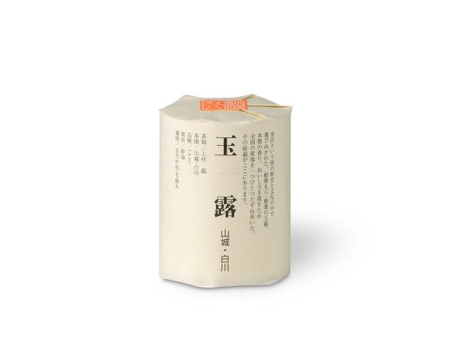 玉露 山城 白川 50g 缶入