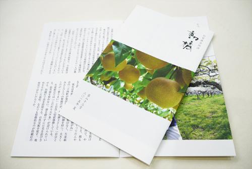 季刊誌動橋第83号2015年夏