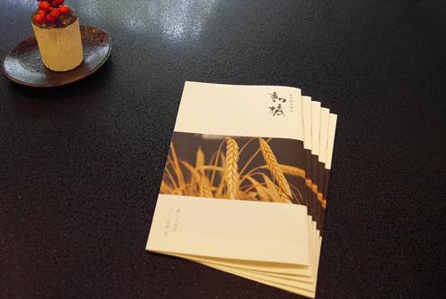 季刊誌 動橋 第85号2015年冬