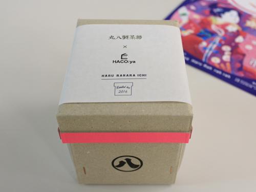 「2016 春ららら♪テトラ」 丸八製茶場×HACO;ya 数量限定BOXセット